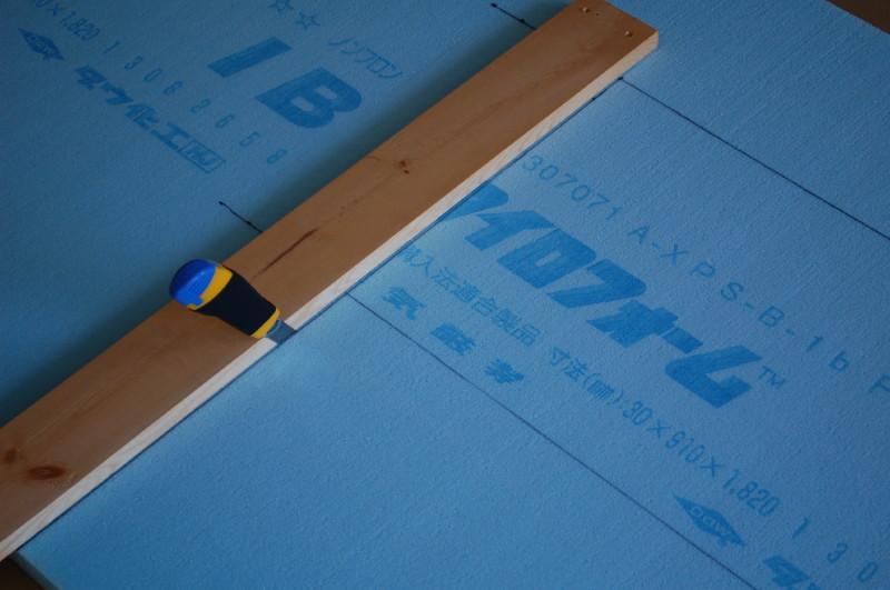 cutting foam boards